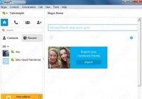 Cách hủy bỏ kết nối Facebook với Skype